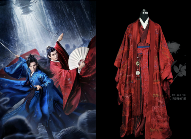 Simon Gong Jun's iconic red costume in Word of Honor