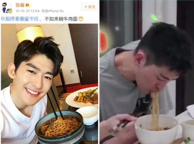 Hans Zhang Han Only Had Two Girlfriends in 10 Years