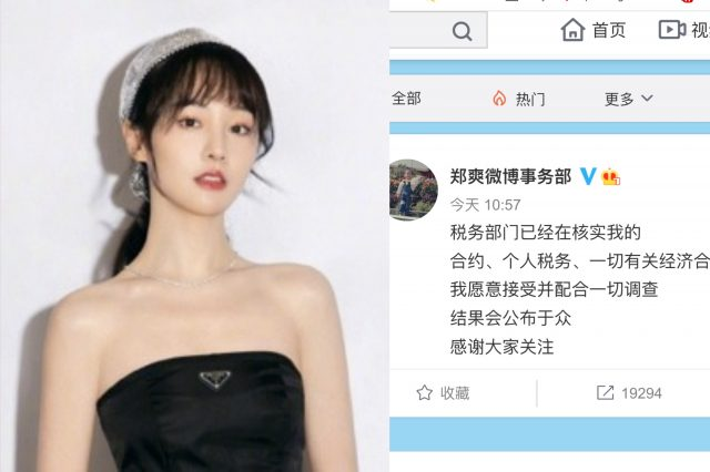 Zheng Shuang Admits She is Under Investigation By Chinese Tax Authorities