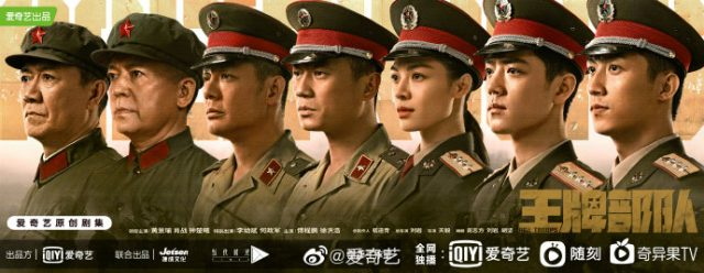 Xiao Zhan and Johnny Huang Jingyu in Ace Troops