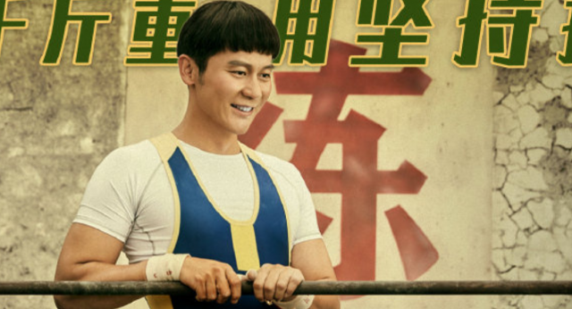 """Li Chen at 42 Years Old is """"Seventeen"""" Again for His New Role"""