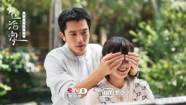 Roy Qiu and Vicky Chen Wen qi in My Treasure