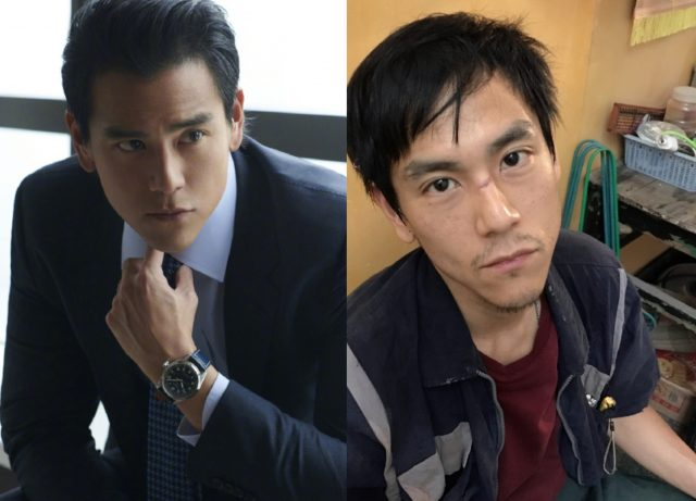 Eddie Peng's Dramatic Transformation for His New Movie