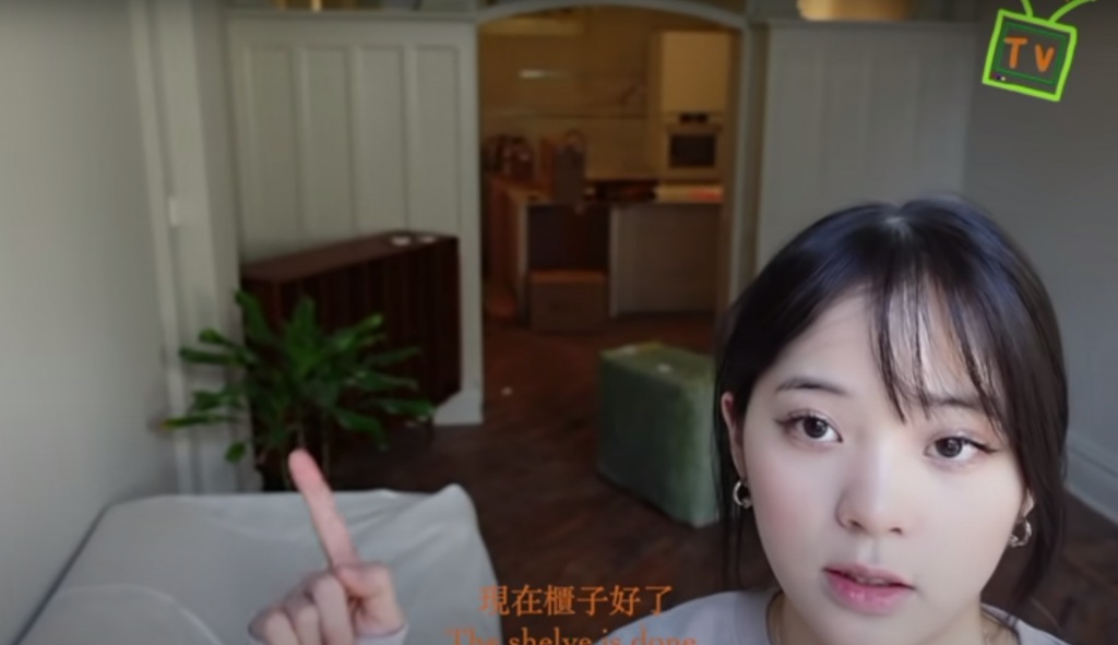 Ouyang Nana Just Rented Her First Apartment