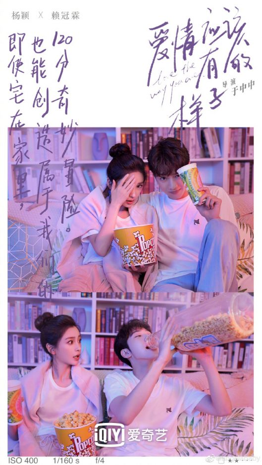 Love the Way You Are Feat Angelababy and Lai Guanlin