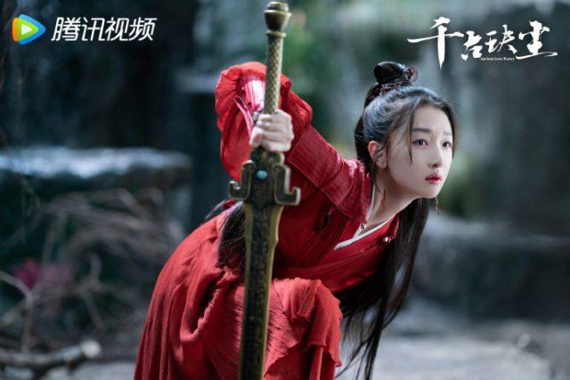 Zhou Dongyu in Ancient Love Poetry