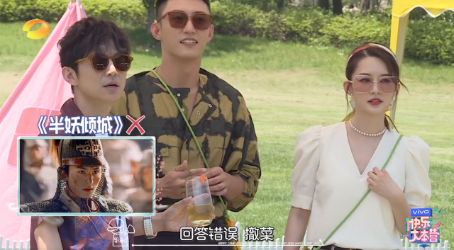 Johnny Huang Hilariously Unaware That Zhang Zhehan Was in Nirvana in Fire