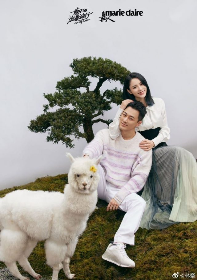 Carina Zhang and husband Raymond Lam for Marie Claire