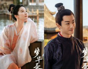 Crystal and Chen Xiao