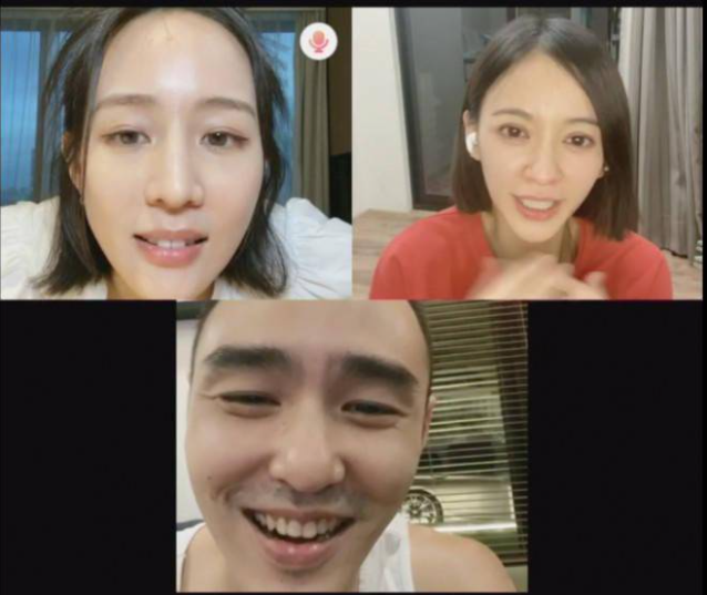 Janine Chang, Ivy Chen and Ethan Ruan