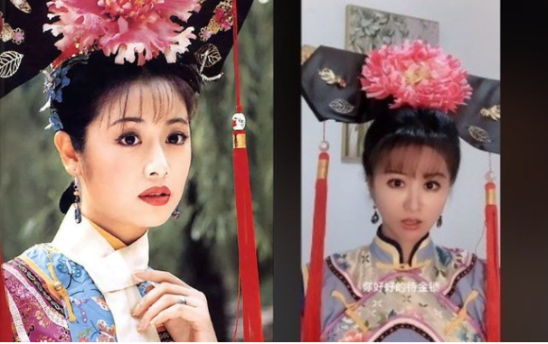 Ruby Lin and her impersonator