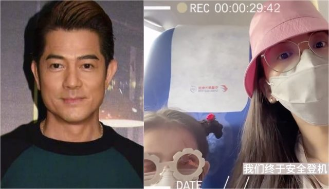 Aaron Kwok Gets Flak From Netizens for Flying His Wife and Kids Economy