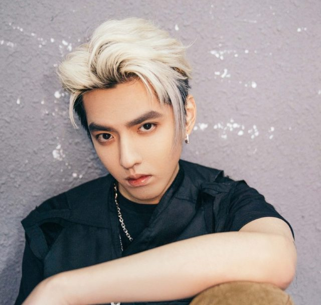 Kris Wu Detained By Police On Suspicion of Rape