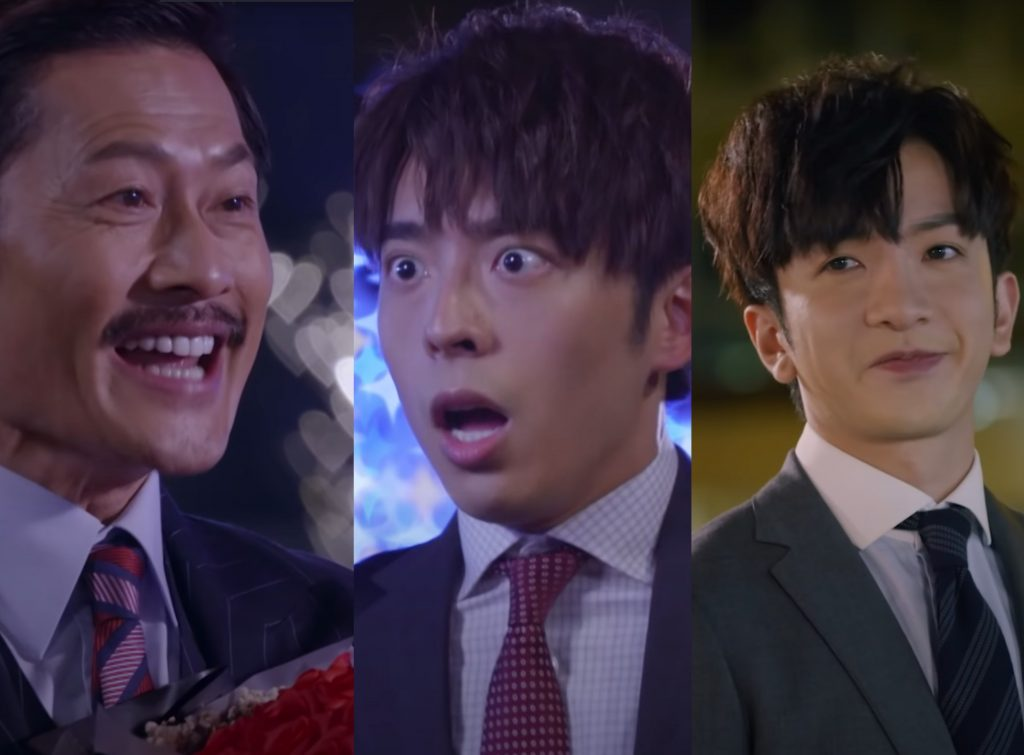 Ossan's Love featuring Kenny Wong, Edan Lui and Anson Lo