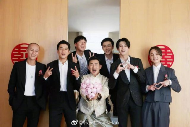 Wang Yanlin and Ai Jiani Hold Wedding Ceremony with Their Star-Studded Groomsmen in Full Support