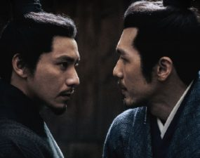 Chen Kun and Bai Yu's The Wind Blows From Longxi
