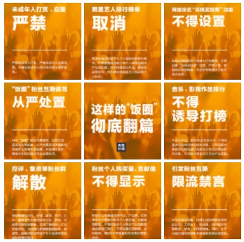 China's Cyberspace Administration published a set of guidelines