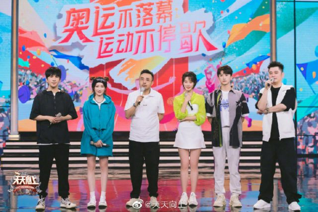 Qian Feng in Day Day Up