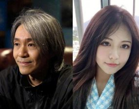 Stephen Chow and supposed new woman in his life