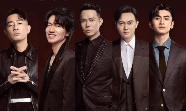 """""""Call Me by Fire"""", The Male Equivalent of """"Sisters Who Make Waves"""" Offers Fans Throwbacks to """"Meteor Garden"""" and More"""