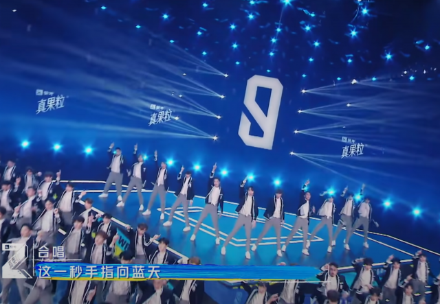 iQiyi Announces Survival Reality Shows No Longer Have a Place in Their Line Up
