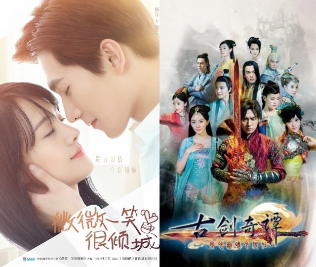 """""""Love O2O"""" and """"Sword of Legends"""" Taken Down as China Clamps Down on Artists with Scandals"""