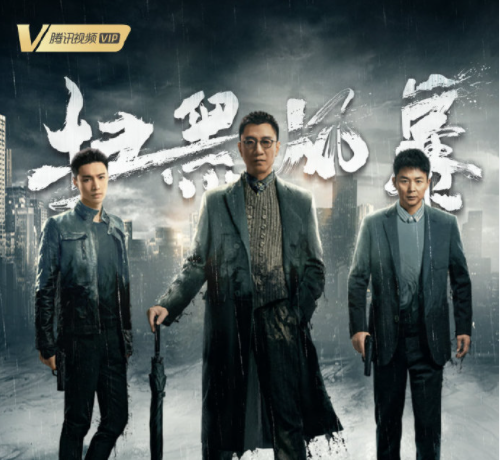 """""""Crime Crackdown"""" Series Accused of Plagiarism, Producer Issues A Statement"""