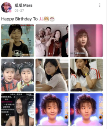 Photo collage of JJ Lin posted by Gua Gua Mars