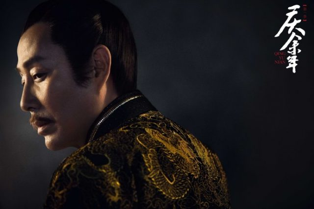 Chen Daoming as the Qing Emperor in Joy of Life