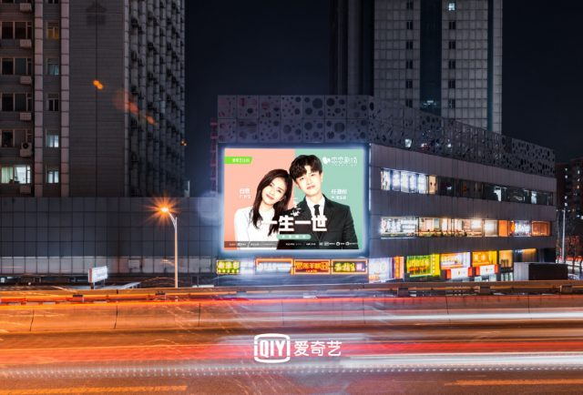 """""""Forever and Ever"""" Sets Premiere and Brings On the Sweetness as Allen Ren Jialun and Bai Lu Reunite for Another Lifetime"""