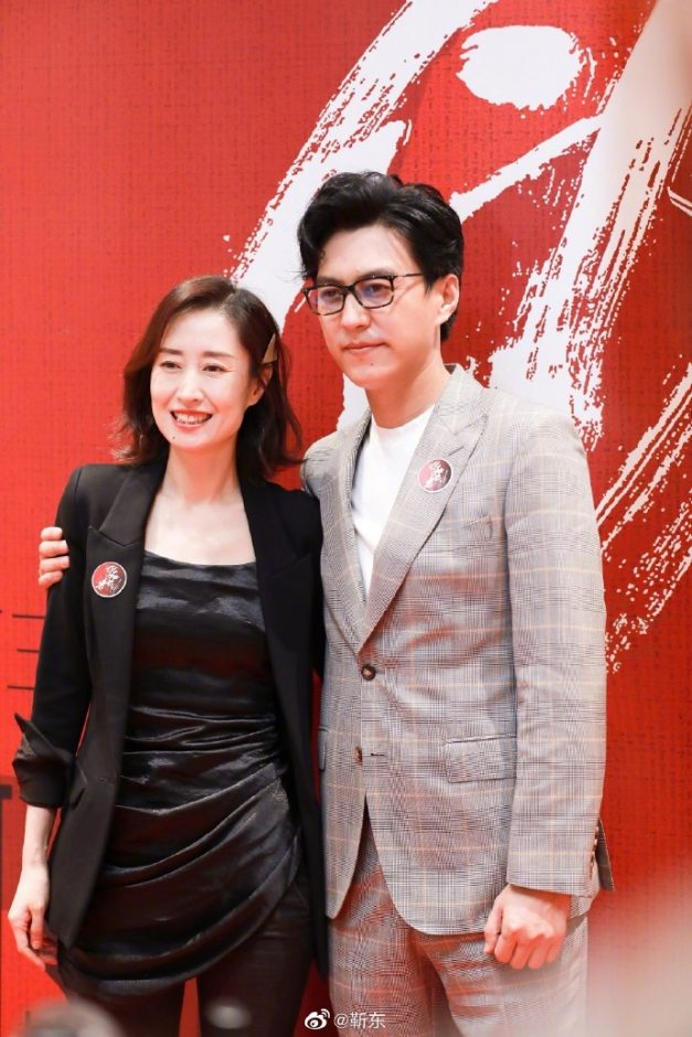 """Jin Dong and Liu Mintao Reunite for a Photo at a Presscon for """"The Disguiser"""" Musical"""