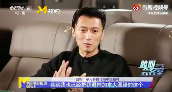 Nicholas Tse Is in the Process of Renouncing His Canadian Citizenship
