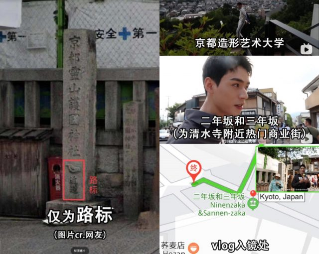 Simon Gong Quickly Debunks Rumors of Visiting a Shrine in Japan