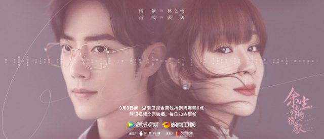 """""""The Oath of Love"""" Postponed Three Days Before Premiere"""